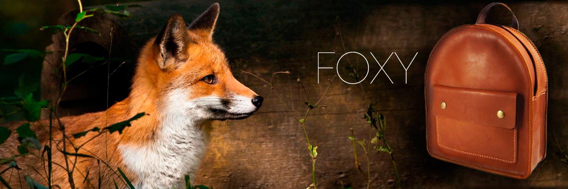 Кожаный женский рюкзак FOXY