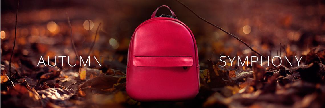 Женский рюкзак из кожи Symphony